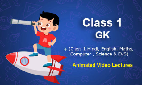 CBSE Class 1 General Knowledge (GK)