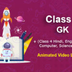 Class 4 GK (General Knowledge) Online Classes | CBSE | ICSE | NCERT