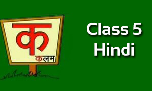 NCERT Solutions for Class 5 Hindi Online & Offline Classes | CBSE | ICSE