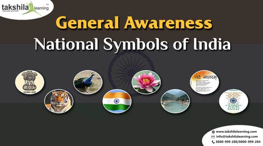 National Symbols of India - Animal, Bird, Emblem, Fruit, Flower