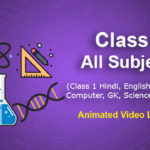 Class 1 All Subjects Online Classes | CBSE | ICSE | NCERT