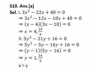 Quant quiz on Number Series and Quadratic Equations