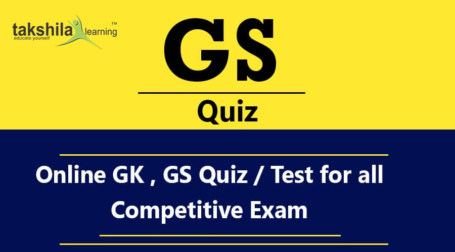 General Science Quiz For SSC CGL & CHSL Exams