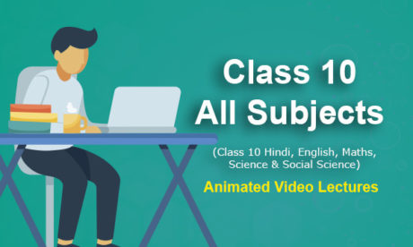 NCERT & CBSE Class 10 Online Classes - All Subjects