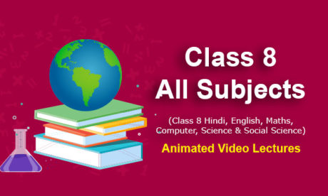 NCERT & CBSE Class 8 Online Classes - All Subjects